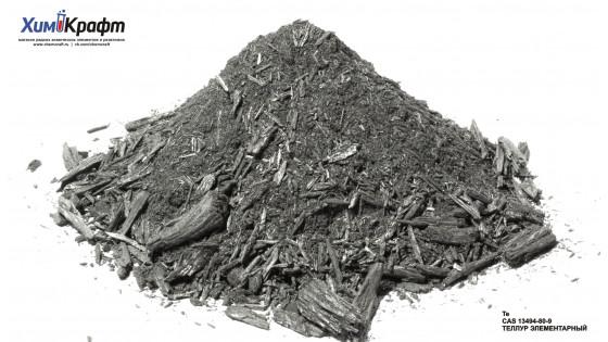 Теллур элементарный, кристаллический порошок (99,999+%)