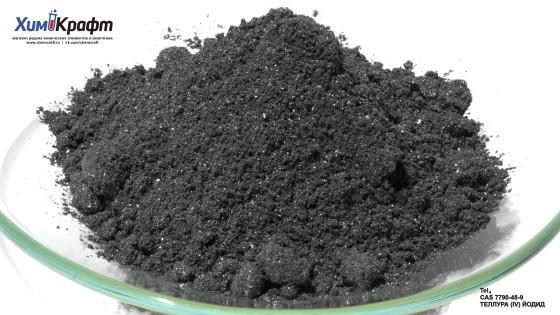 Теллура (IV) йодид (99,9+%)
