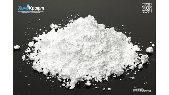 Иттербия (III) оксид, 99,995%