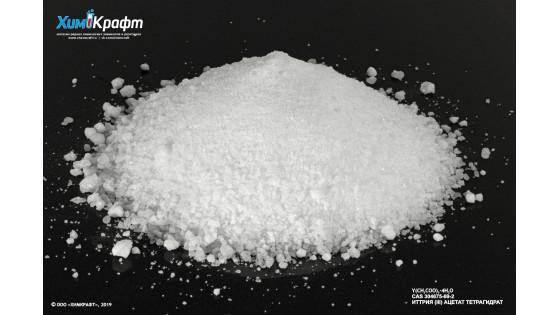 Иттрия (III) ацетат тетрагидрат (хч)