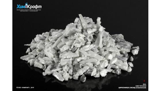 Циркония (IV) оксид плавленный, 99.99%