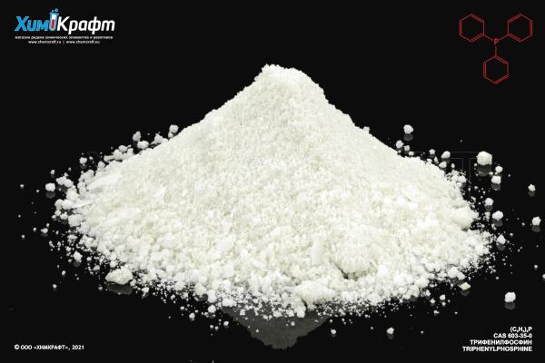 Трифенилфосфин, 98%