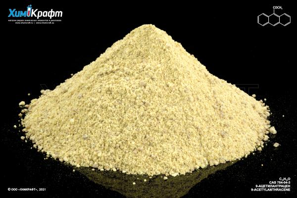 9-Ацетилантрацен, 99% (ч)