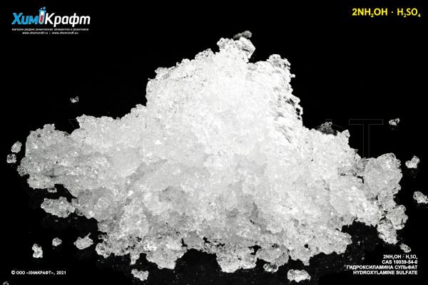 Гидроксиламина сульфат, 98% (чда)