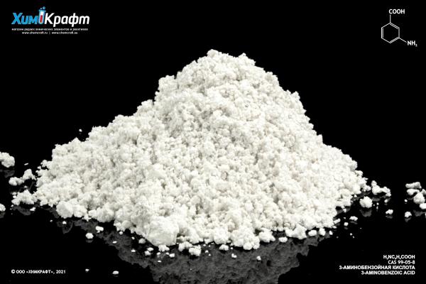 3-Аминобензойная кислота, 98% (ч)