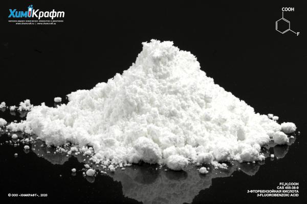 3-Фторбензойная кислота, 98% (ч)
