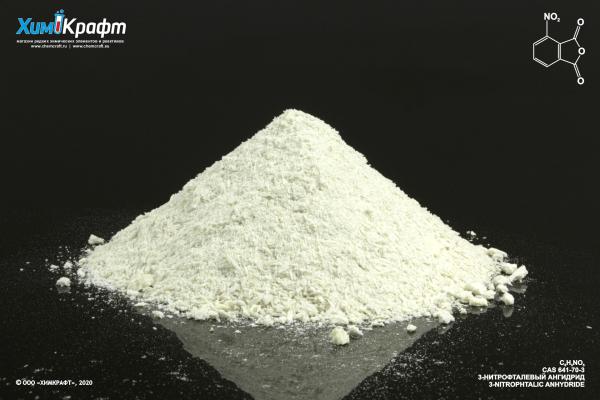 3-Нитрофталевый ангидрид, 98%