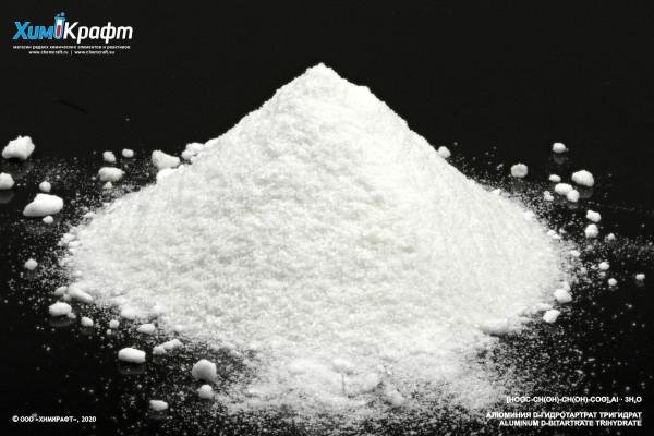 Алюминия D-гидротартрат тригидрат, 99% (ч)