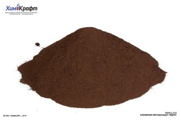 Алюминия метаванадат гидрат, 99% (ч)