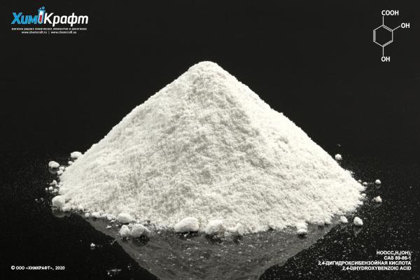 2,4-Дигидроксибензойная кислота, 98.5% (ч)
