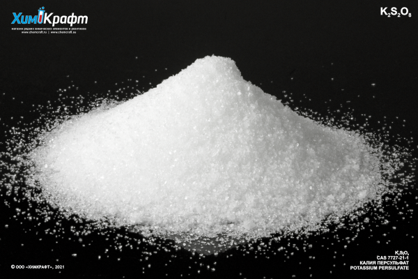 Калия персульфат, 99.5% (чда)
