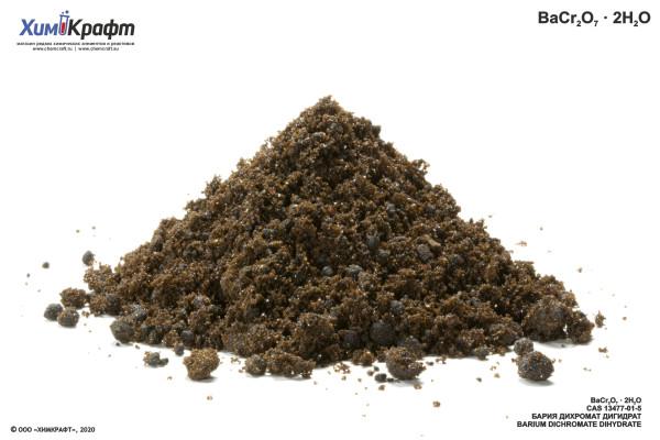 Бария дихромат дигидрат, 98% (ч)