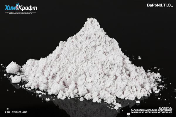 Бария свинца(II) неодима(III) метатитанат, 99%