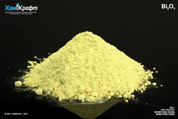 Висмута (III) оксид, 99.5% (чда)