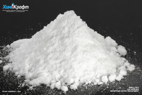 Висмута (III) нитрат пентагидрат, 98% (ч)