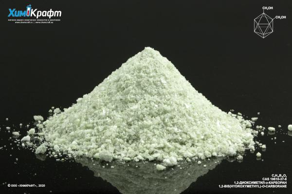 1,2-бис-(Гидроксиметил)-o-карборан, 99%