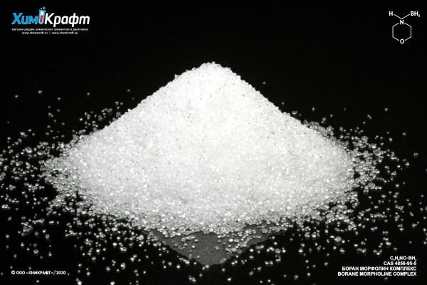 Боран-морфолин комплекс, 98%