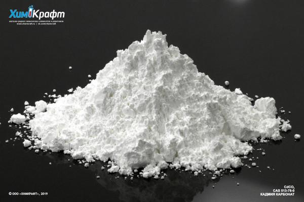 Кадмия карбонат, 98.5% (ч)