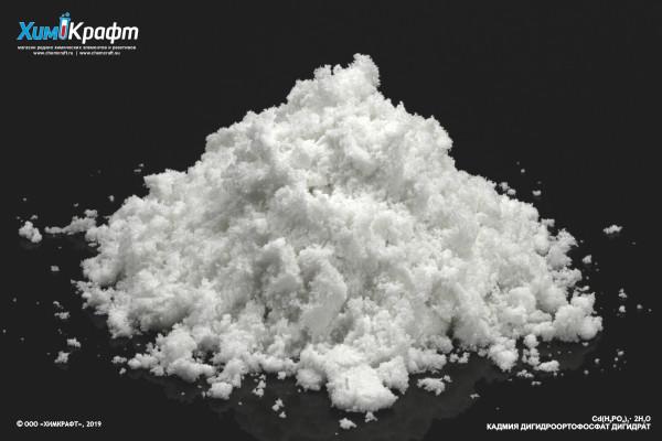 Кадмия дигидроортофосфат дигидрат, 99% (ч)