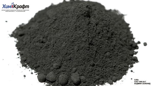 Кадмия селенид, 99% (хч, для люминофоров)
