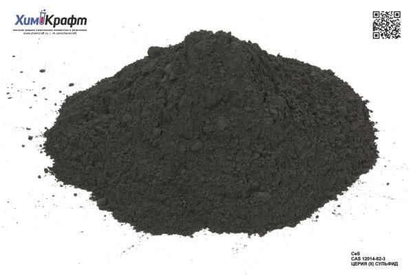 Церия (II) сульфид, 99% (ч)