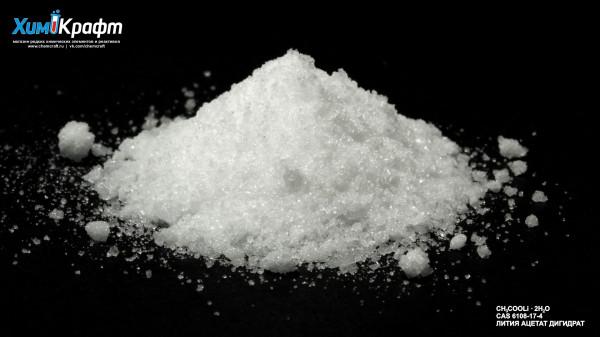 Лития ацетат дигидрат, 99% (хч)