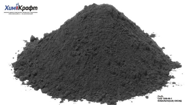 Кобальта (II,III) оксид, 99% (чда)