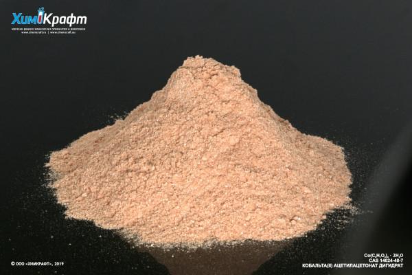 Кобальта (II) ацетилацетонат дигидрат, 98% (ч)