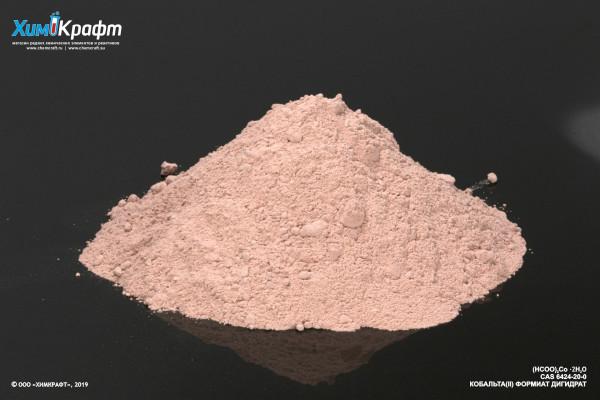 Кобальта (II) формиат дигидрат, 99% (ч)