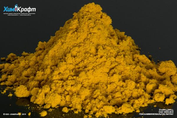 Кобальта (III) гексаамминонитрат, 99% (ч)