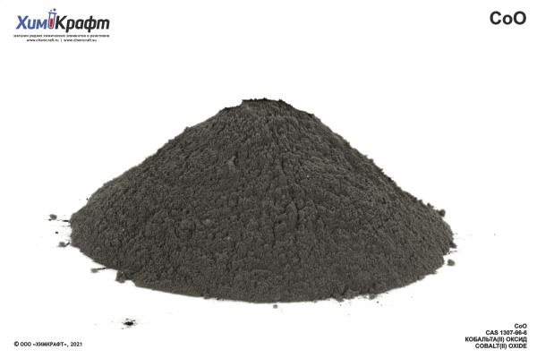 Кобальта (II) оксид, 99% (ч)