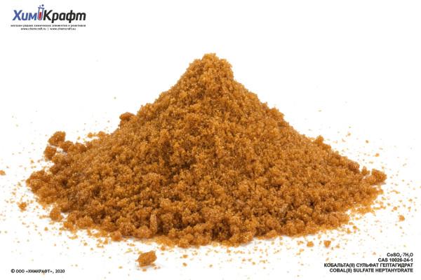 Кобальта (II) сульфат гептагидрат, 99.5% (чда)