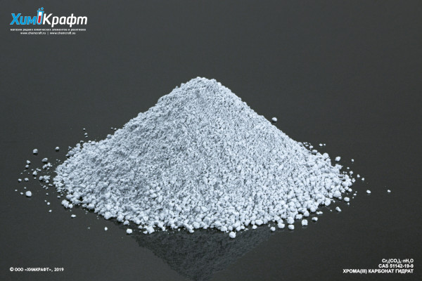 Хрома (III) карбонат гидрат, 98% (ч)