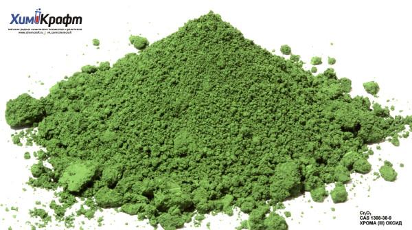 Хрома (III) оксид, 99% (ч)