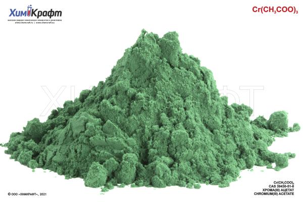 Хрома (III) ацетат, 99.8% (чда)