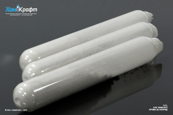 Хрома (II) хлорид ампула, нетто 5 грамм (99,9%)