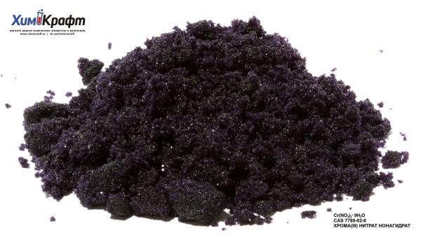 Хрома (III) нитрат нонагидрат, 98% (ч)