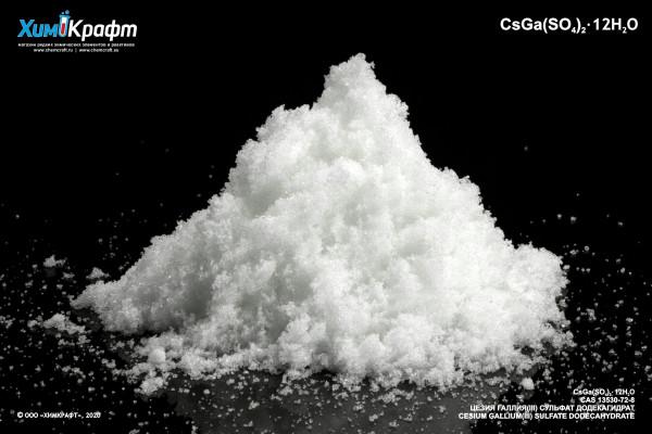 Цезия галлия(III) сульфат додекагидрат, 99.9%