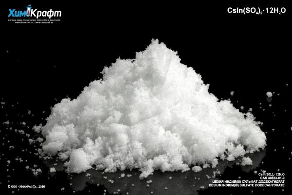 Цезия индия(III) сульфат додекагидрат, 99.9%