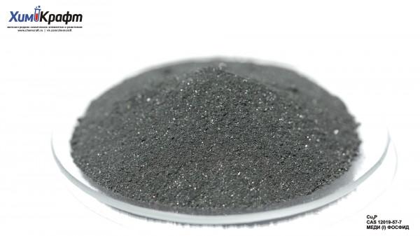 Меди (I) фосфид, 99% (ч)