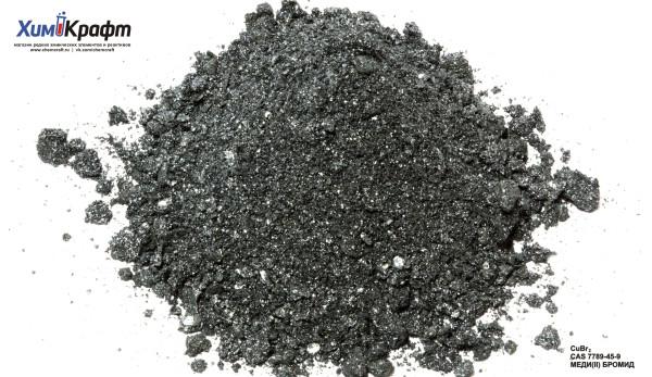 Меди (II) бромид, 98% (ч)