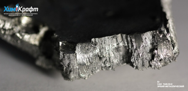 Эрбий металлический, дендриты, 99.9% (ЭрД-1)