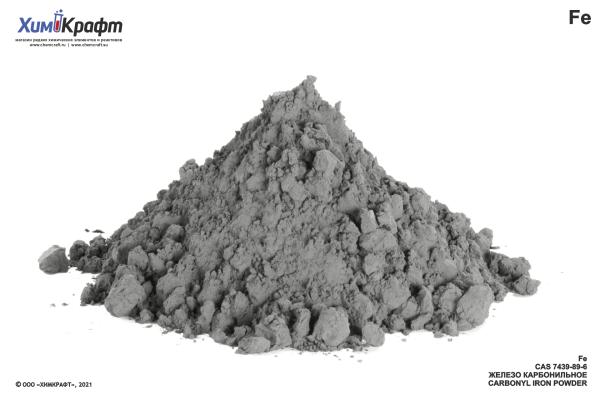 Железо карбонильное, 97%