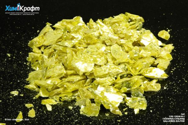 Галлия (II) сульфид, 99.99%