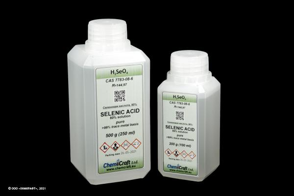 Селеновая кислота, 80% раствор (ч)