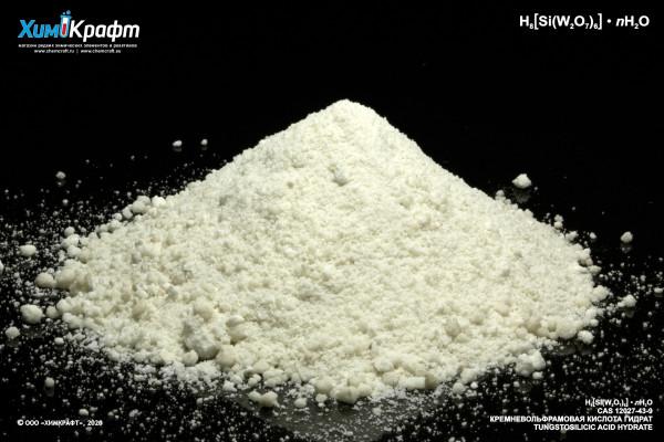 Кремневольфрамовая кислота, 99.9% (чда)