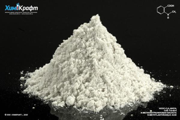 N-Метилантраниловая кислота, 96% (ч)