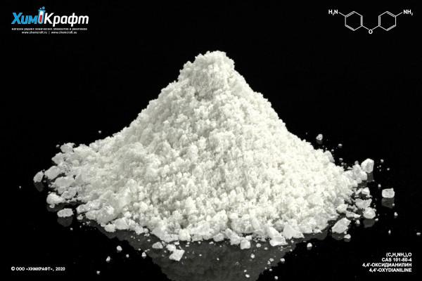 4,4'-Оксидианилин, 99%