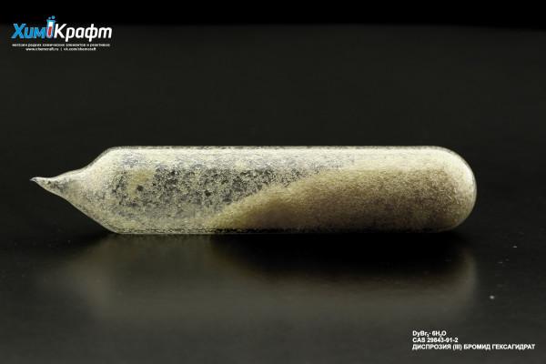 Диспрозия (III) бромид гексагидрат ампула, 99,9% (нетто 40г)