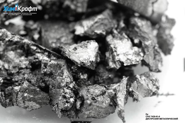Диспрозий металлический, 99,9%